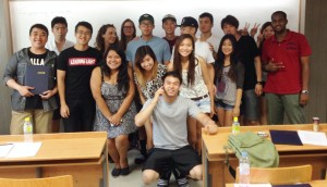 dongguk class 2014
